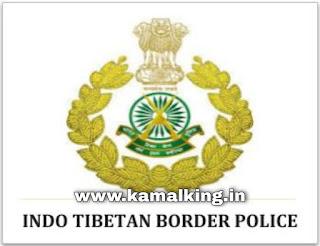 INDO TIBETAN BORDER POLICE FORCE LATEST JOBS RECRUITMENTS BHARTI 2021