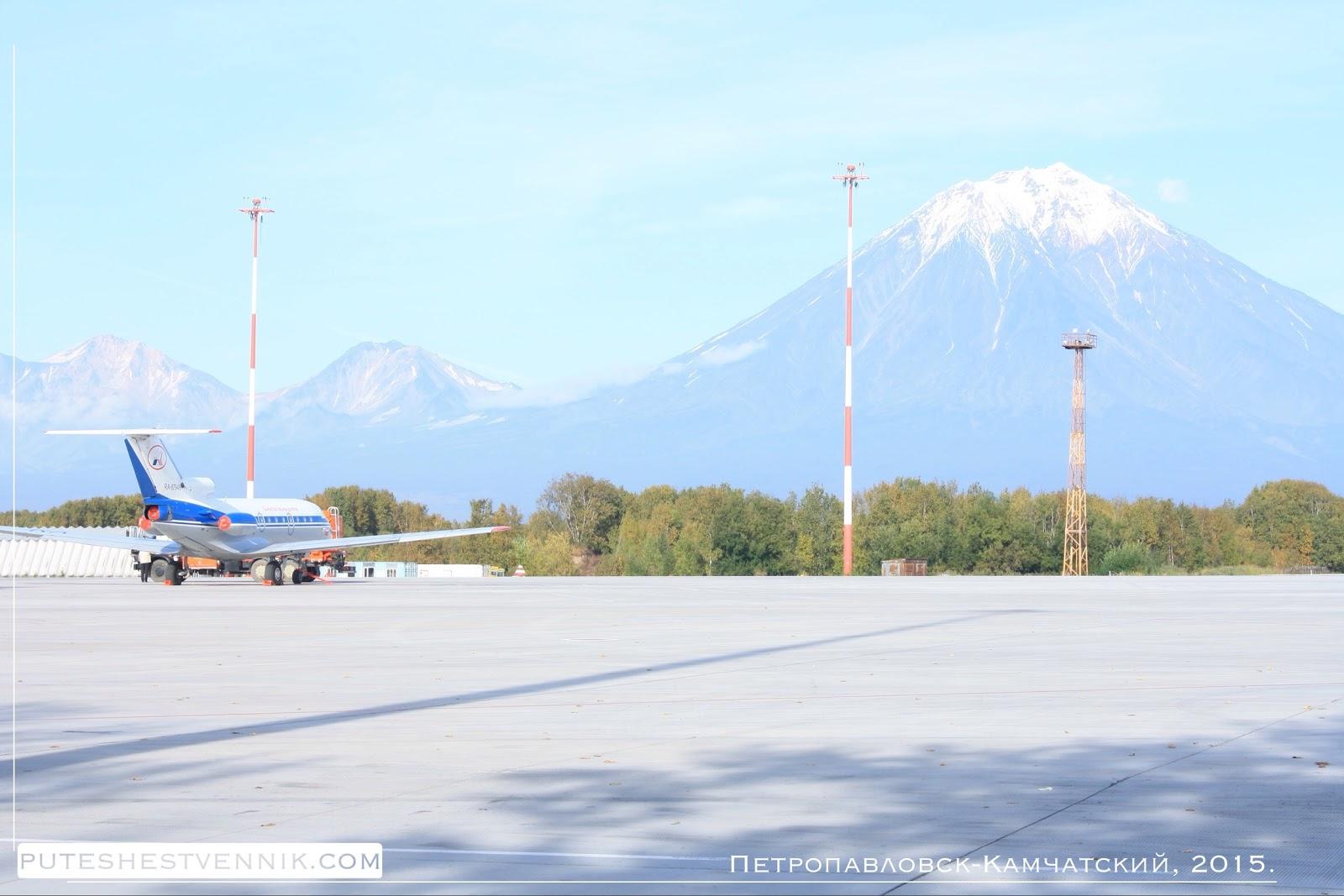 Самолет в аэропорту Петропавловска-Камчатского
