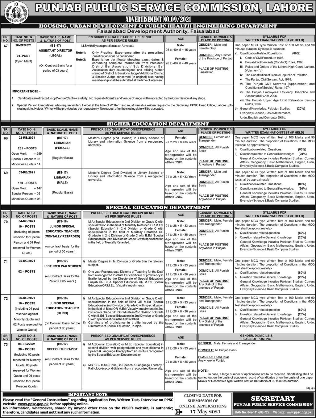 www.ppsc.jobs.com - PPSC Advertisement No.09/2021 - www.ppsc.gop.pk Jobs 2021 - Punjab Public Service Commission PPSC April 2021 Jobs