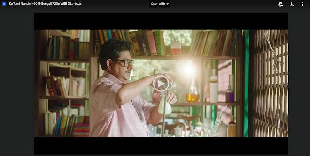 .কে.তুমি.নন্দিন. ফুল মুভি || .Ke.Tume.Nanduni. Full Movie || Movie