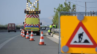 Κυκλοφοριακές ρυθμίσεις στoν Οδικό Άξονα Δερβένι - Σέρρες - Προμαχώνας της Εγνατίας Οδού λόγω εργασιών