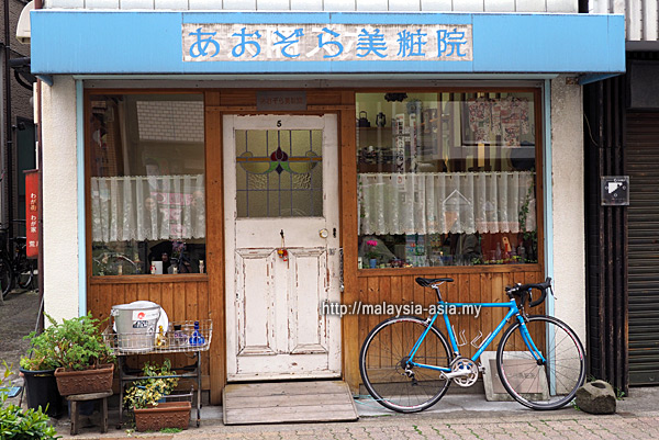 Old shop at Yanaka Ginza