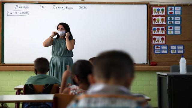 EDUCADORES INSISTEN EN FALTA DE CONDICIONES PARA VOLVER A LAS AULAS