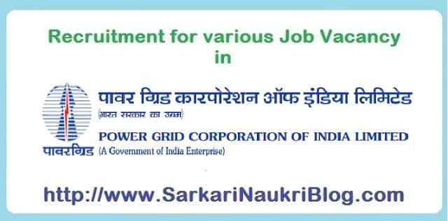 Sarkari Naukri Vacancy Recruitment in Power Grid India Limited