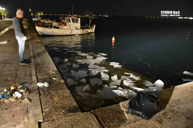 Επιφανειακή ρύπανση μικρής έκτασης στο Λιμάνι του Ναυπλίου (βίντεο)
