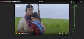 .লালচর. বাংলা ফুল মুভি | .Lalchor. Full Hd Movie Watch