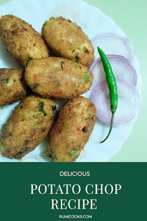 Potato croquettes are fried potato rolls, coated in breadcrumbs, crispy from outside and soft from inside.