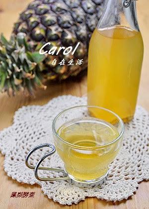 Carol 自在生活 : 鳳梨酵素