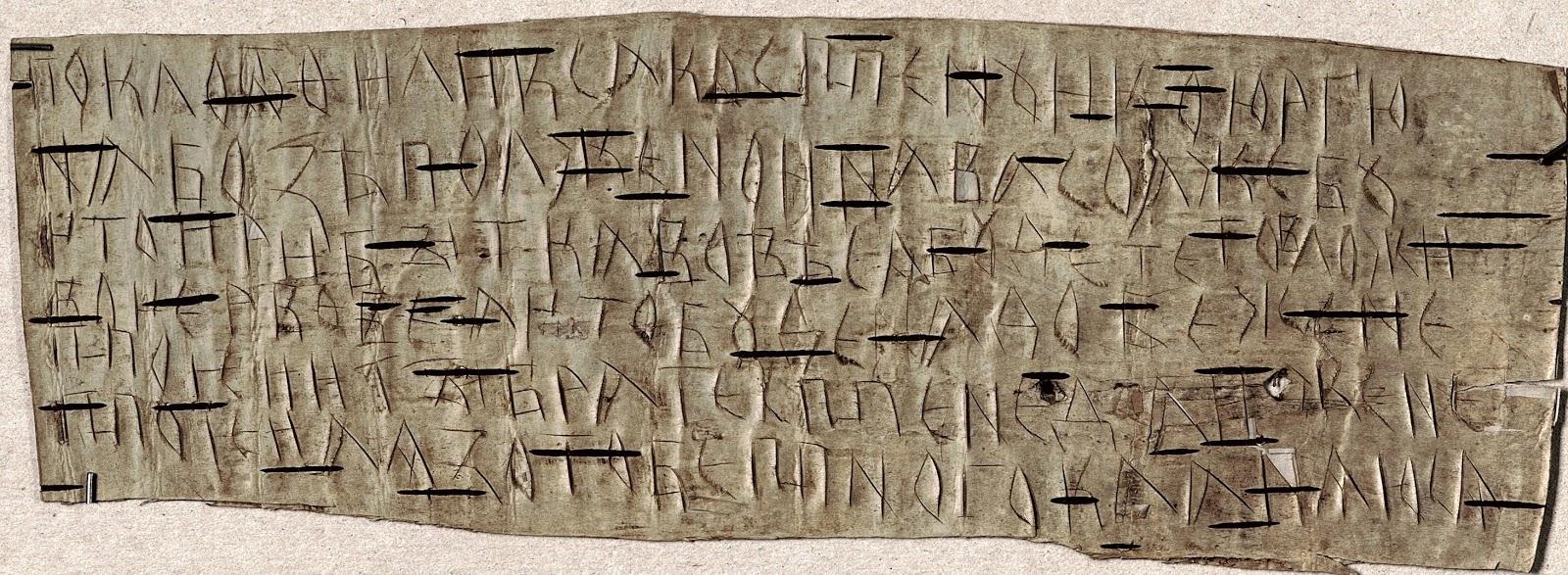 рисунок грамоты древней руси шагами, дорогие