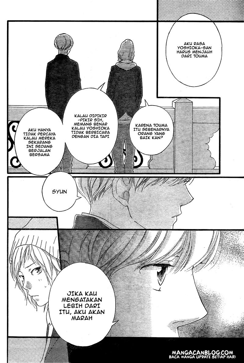 Ao Haru Ride Chapter 38-12