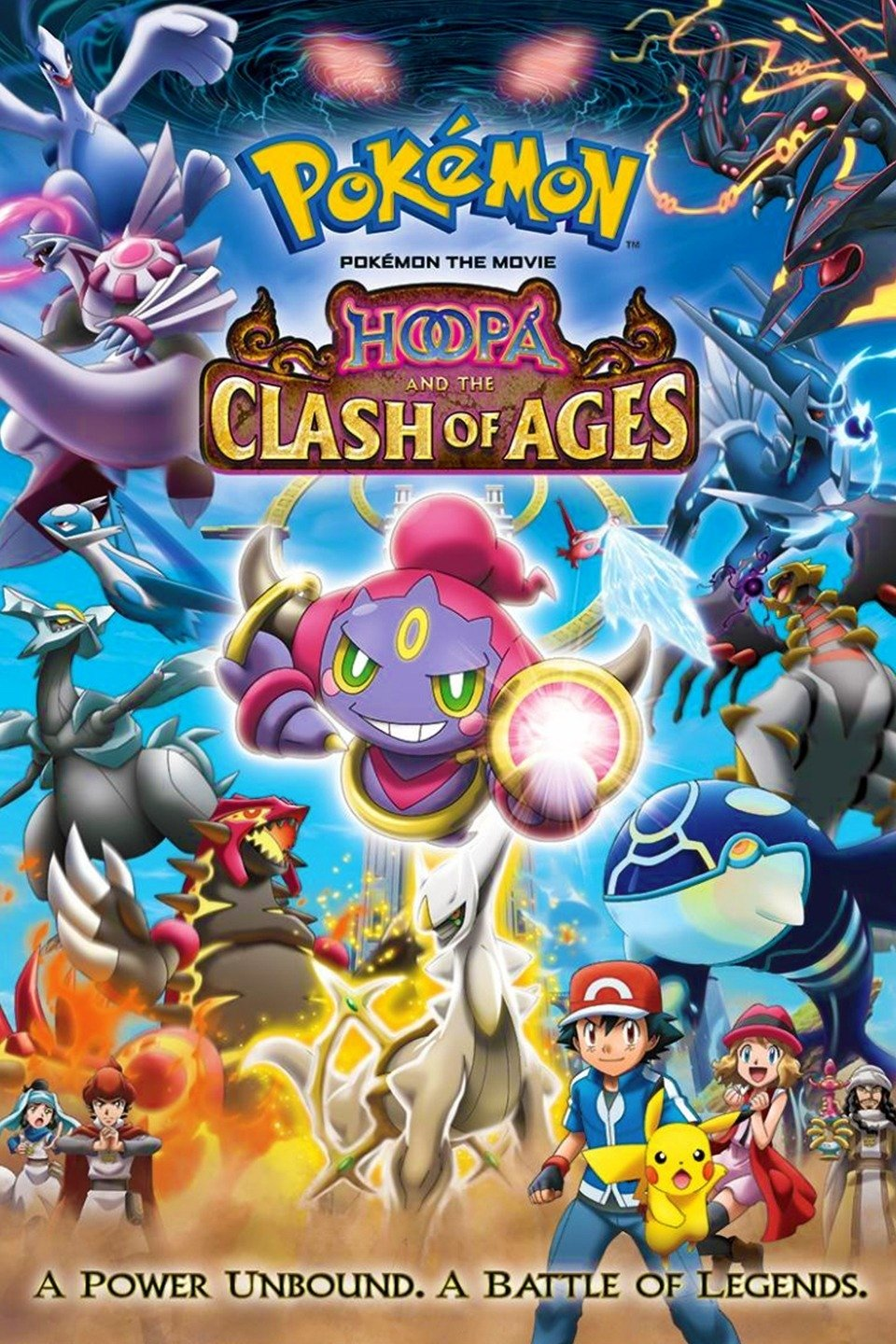 How To POKEMON MOVIE 18 HOOPA AND THE CLASH OF AGES (GOOGLE