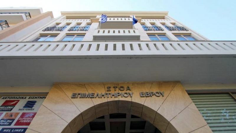 Επιστολή του Επιμελητηρίου Έβρου προς τον Διοικητή ΑΑΔΕ για την επαναλειτουργία των Τελωνείων του Έβρου