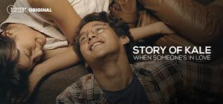 storyofkale