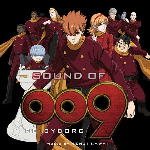 Tiểu đội công Lý -009 Re Cyborg