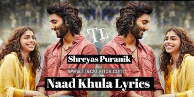 naad-khula-lyrics