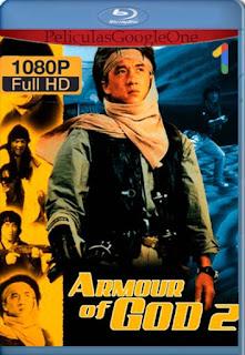 La Armadura De Dios 2[1991] [1080p BRrip] [Latino- Chino] [GoogleDrive] LaChapelHD