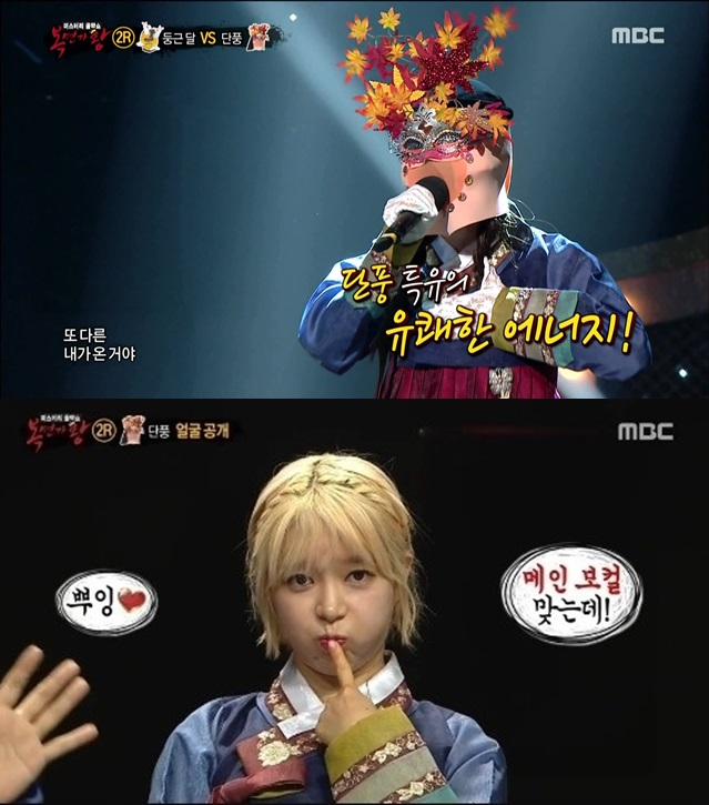 Choa AOA Flooded Compliment Netizen After Appearing in 'King of