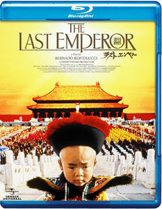 The Last Emperor 1987 Extended Hindi Dual Audio 480p BRRip 300MB hollywood movie the last emperor hindi dubbed dual audio hindi english 480p brrip free download or watch online at https://world4ufree.ws Compressed Small size 400MB
