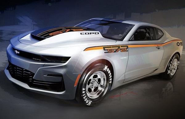 Chevrolet Camaro COPO 2022