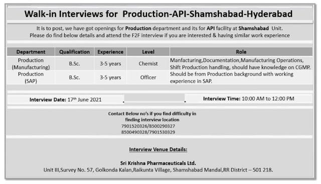 Sri Krishna Pharma | Walk-in interview for API-Production on 17th Jun 2021