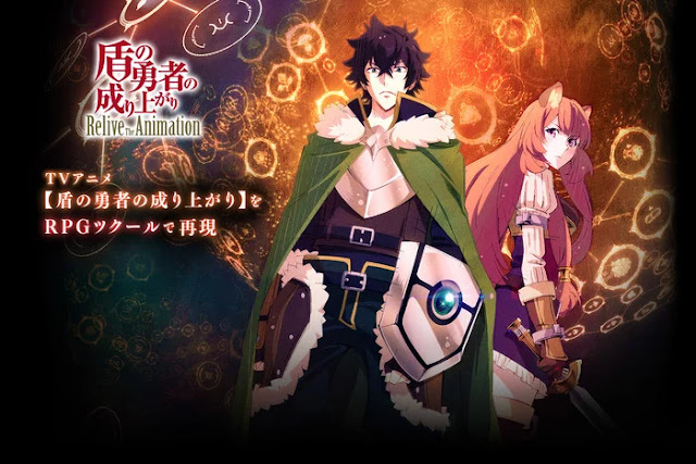 Anime Tate no Yuusha Mendapatkan Adaptasi Game RPG