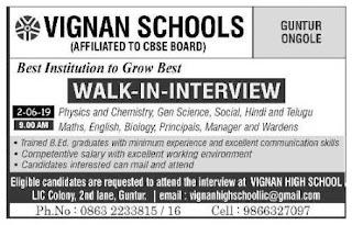 Teachers Jobs in Vignan Schools 2019 Recruitment Walk- In interview, Guntur, Ongole