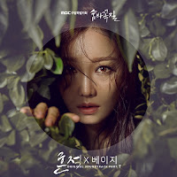 Hide and Seek OST
