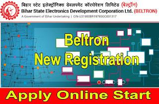 बेल्ट्रॉन नया रजिस्ट्रेशन 2019, beltron registration 2019, beltron new registration, how to apply beltron, beltron 2019 syllabus, age limit, apppy,