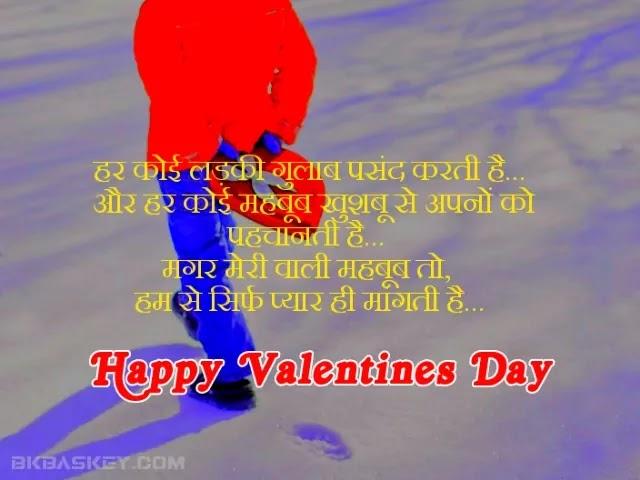 Valentine's Day 2021   Happy Valentine Day 2021   Valentine Week 2020   14 february   Valentine's Day Week 2020