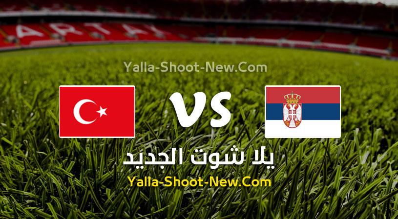 مباراة صربيا وتركيا