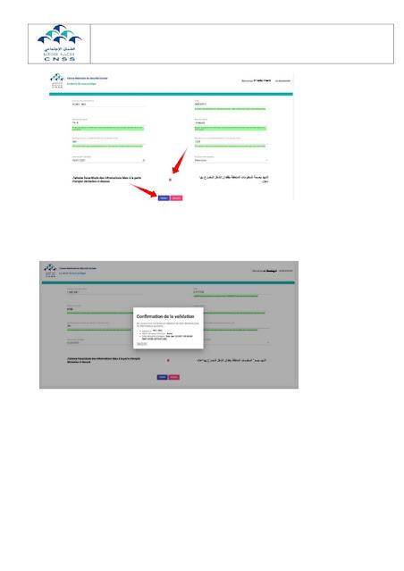 guide d'utilisation  CNSS demander l'indemnité pour perte d'emploi