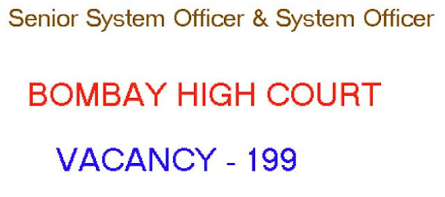 bombay high court recruitment 2019 news,bombay high court recruitment 2019 senior system officer