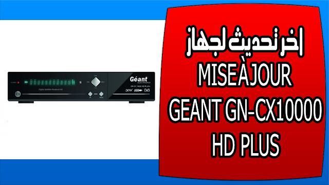 اخر تحديث لجهاز MISE À JOUR GEANT GN-CX10000 HD PLUS