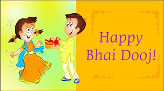 happy bhai dooj cute images, happy bhaiya dooj images download,