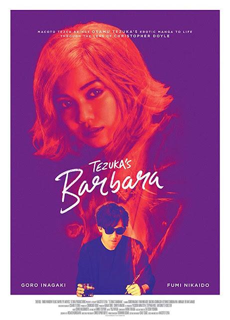 """Tezuka's Barbara"": Macoto Tezka adapta al cine un manga erótico de Osamu Tezuka"