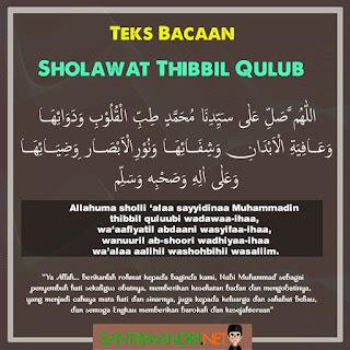 Lirik Sholawat Tibbil Qulub Arab, Latin, dan Artinya Lengkap