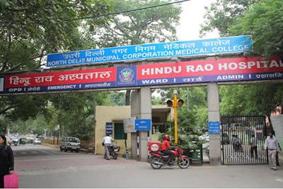 hindurao hospital