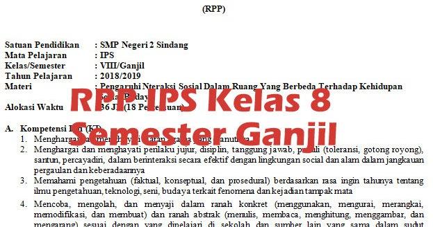 Perangkat Pembelajaran Ips Smp Kelas 8 Kurikulum 2013 Semester Ganjil Rpp Terbaru Mgmp Ips Indramayu