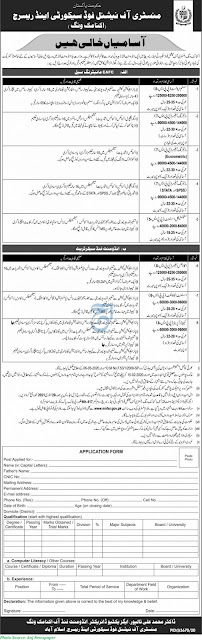 Ministry of National Food Security and Research Jobs 2021 Download Application forms