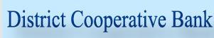 District Cooperative Bank Recruitment