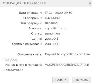 crypollinfo mmgp