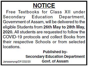 Assam AHSEC HS 2nd Year Free Text Books