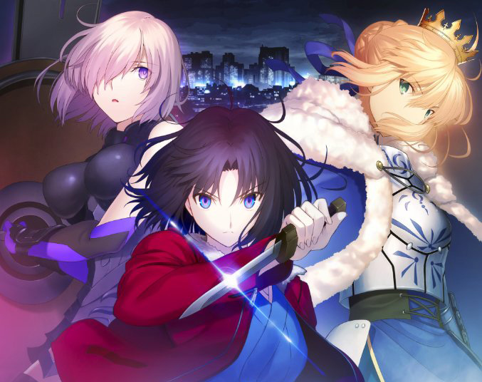 Una introducción al NASUVERSE: Fate/stay night, Fate/Grand Order, Kara no Kyoukai, Tsukihime...