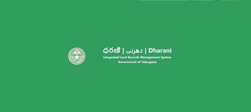 dharani-digital-telangana