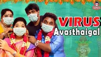 Virus Avasthaigal | Virus Sothanaigal | Modern Monkey