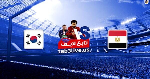 مشاهدة مباراة مصر وكوريا الجنوبية الاولمبي بث مباشر اليوم 2020/11/12 الدورة الأولمبية الثلاثية