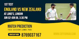 Eng vs NZ Sure Shot 1st Test Match 100% Sure Today Match Prediction Tips