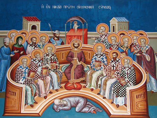 Ζωντανή μετάδοση από τη Νέα Κίο Αργολίδας για τον εσπερινό των Αγίων 318 Πατέρων της Οικουμενικής Συνόδου