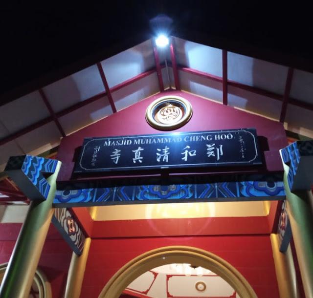 Papan nama di pintu masjid Muhammad Cheng Hoo