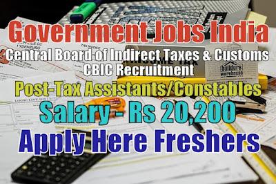 CBIC Recruitment 2020